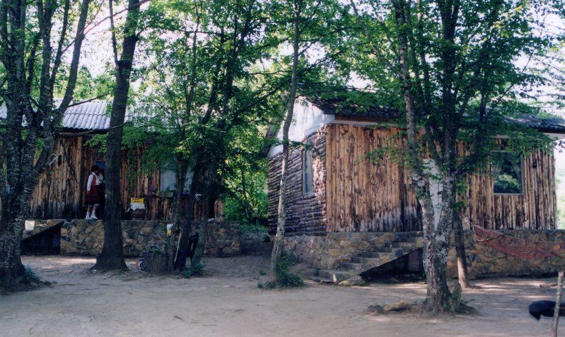 Пътека към Ковач
