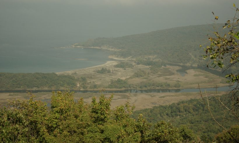 Ropotamo reserve
